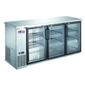 US Refrigeration USRBB-24-72GSS